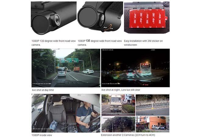 Car DVR MDVR8102S remote view