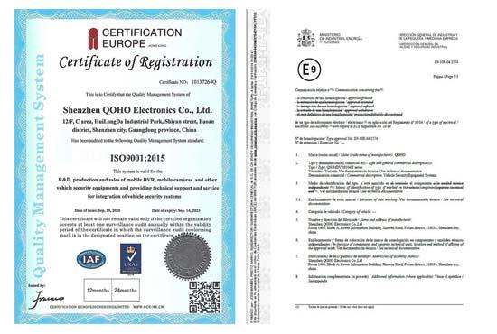 QOHO Car security system ISO9001 2005 and E mark E-9