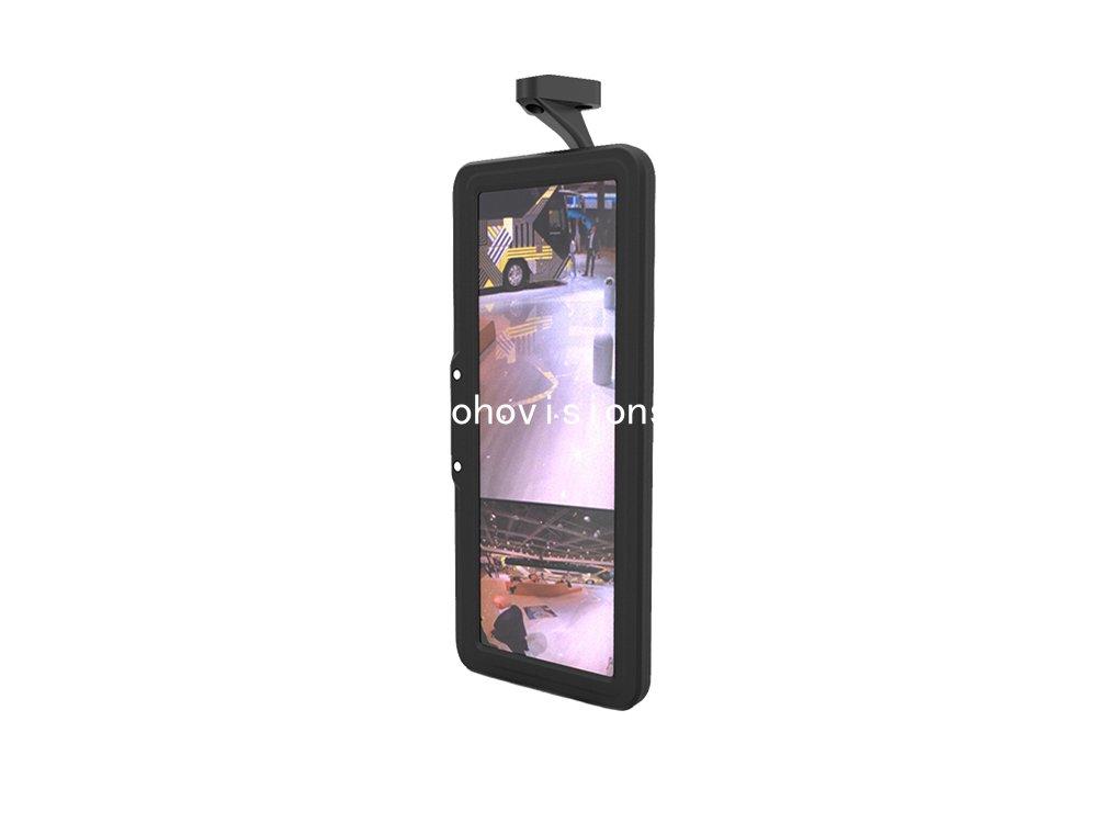 """12.3"""" TFT-LCD Monitor"""