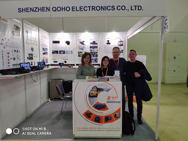 MIPS Moscow exhibition