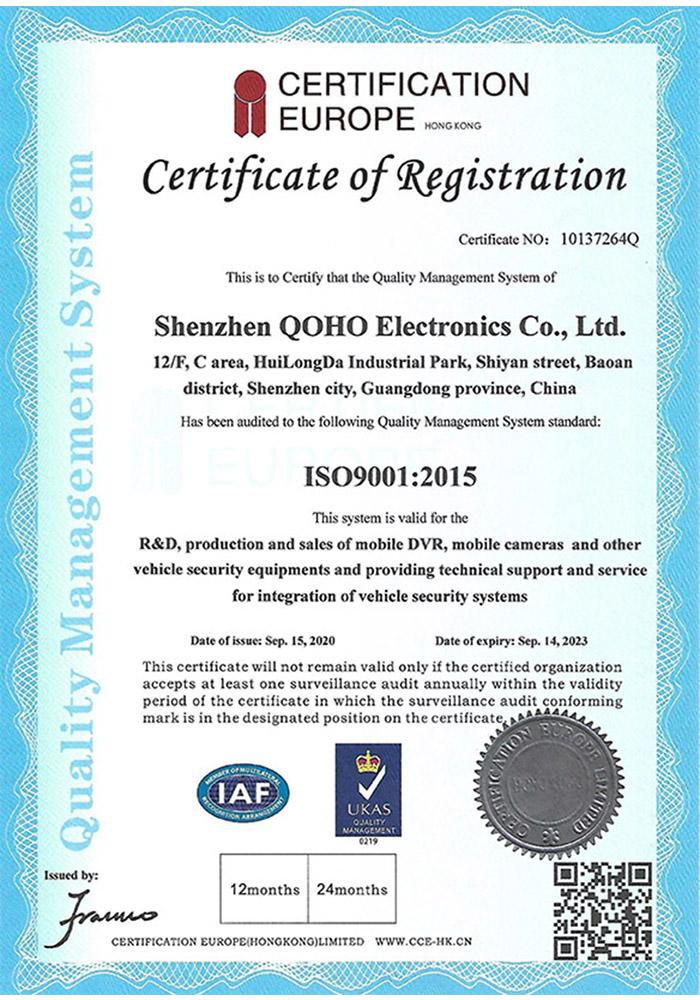 QOHO ISO9001 2015