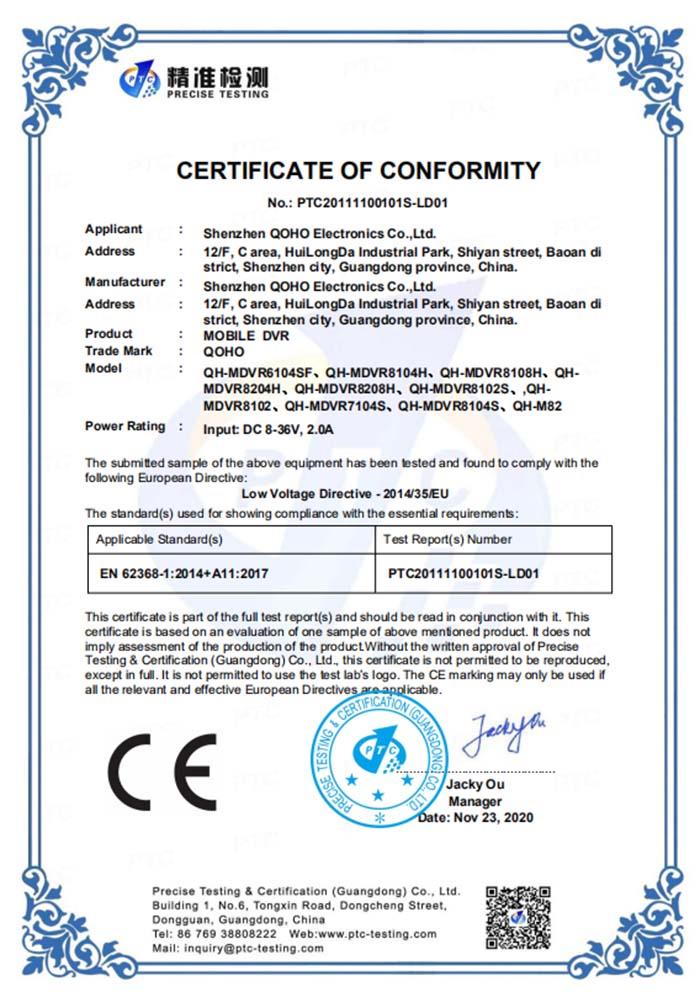 QOHO Mobile DVR CE IEC62638 certificate