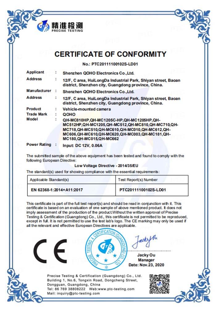 Vehicle camera CE IEC62638 certificate