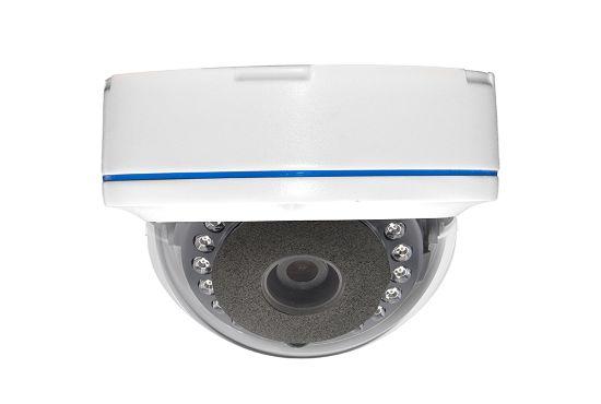 Bus IP camera QH-MC514HIP (2)