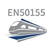 EN50155