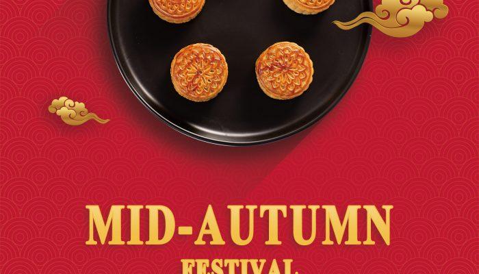 QOHO 2021 Mid Autumn Festival Notice